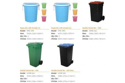 Dustbin / Tong Sampah